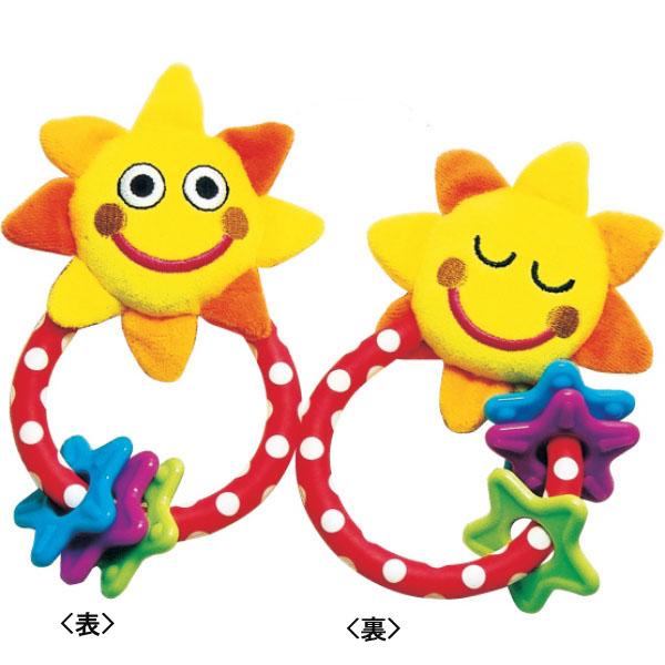 おもちゃのスターズ&サン・ラトル
