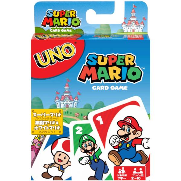 【スーパーマリオ】ウノ スーパーマリオ