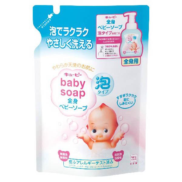 【キユーピー】牛乳石鹸 キユーピー全身ベビーソープ泡つめかえ 350ml