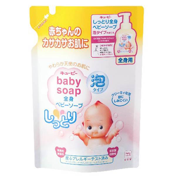 【キユーピー】牛乳石鹸 キユーピー しっとり全身ベビーソープ〔泡タイプ〕詰替用 350ml
