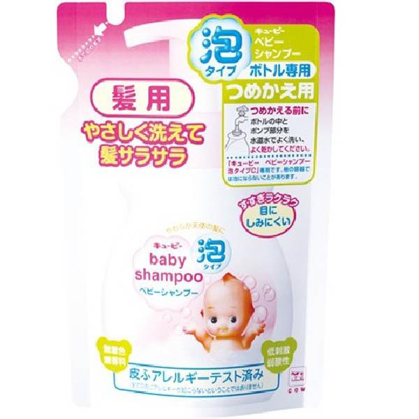 【キユーピー】牛乳石鹸 キユーピーベビーシャンプー「泡タイプ」 詰替用