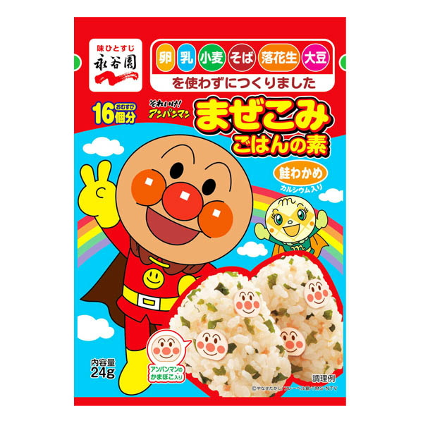 【永谷園】アンパンマンまぜこみごはんの素 鮭わかめ 24g
