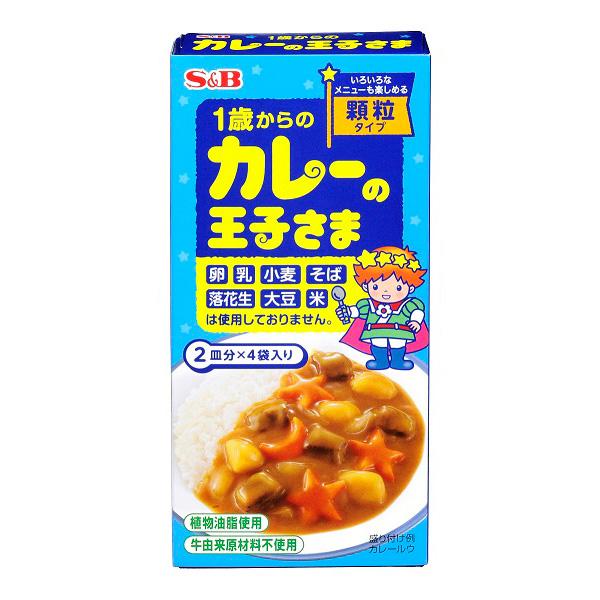 【S & B】1歳ーの カレーの王子さま 顆粒カレールウ 60g(15gx4袋)