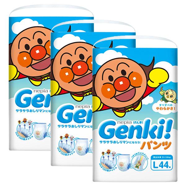 【お一人さま2セット限り】GENKI!3パックセット(GENKI! パンツ Lサイズ 44枚x3)