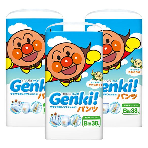 【お一人さま2セット限り】GENKI!3パックセット(GENKI! パンツ ビッグサイズ 38枚x3)