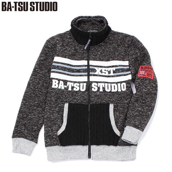 【BA-TSU STUDIO】ケーブル切替えニットフリースジャケット(男児)