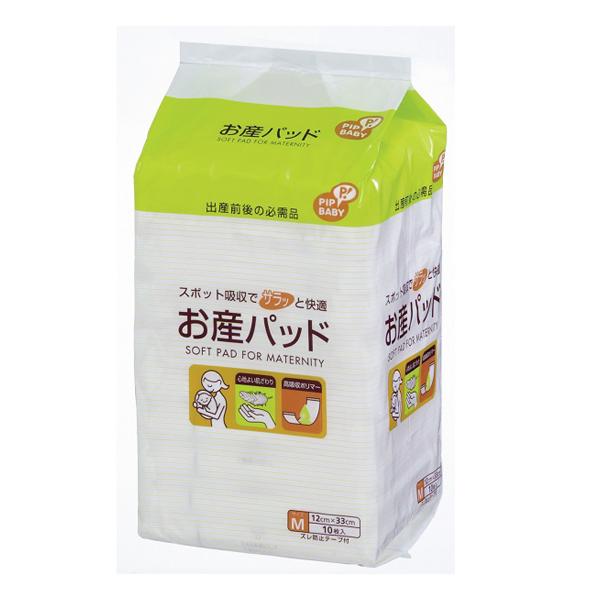 【ピップ】お産パットM