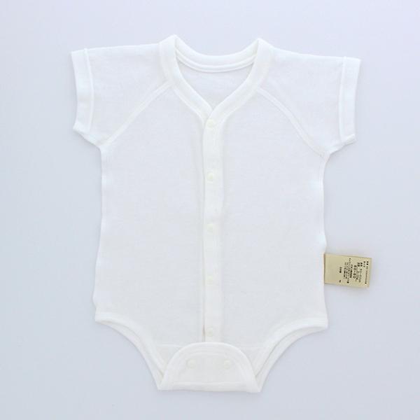 【セレクト】新生児半袖前開きボディスーツ