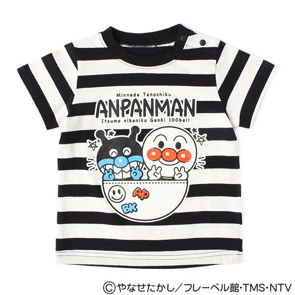 【アンパンマン】ボーダー天竺Tシャツ(男の子)