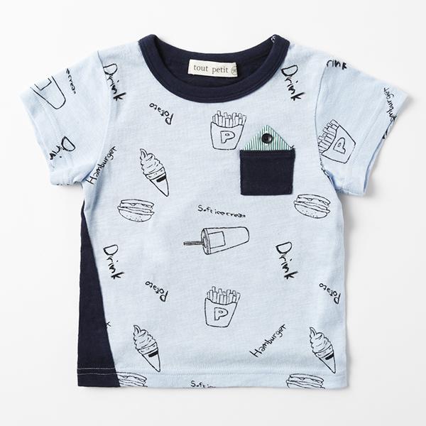 【tout petit】ポイントポケットTシャツ(男の子)