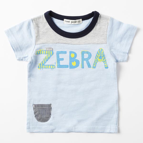 【tout petit】シマウマロゴTシャツ(男の子)