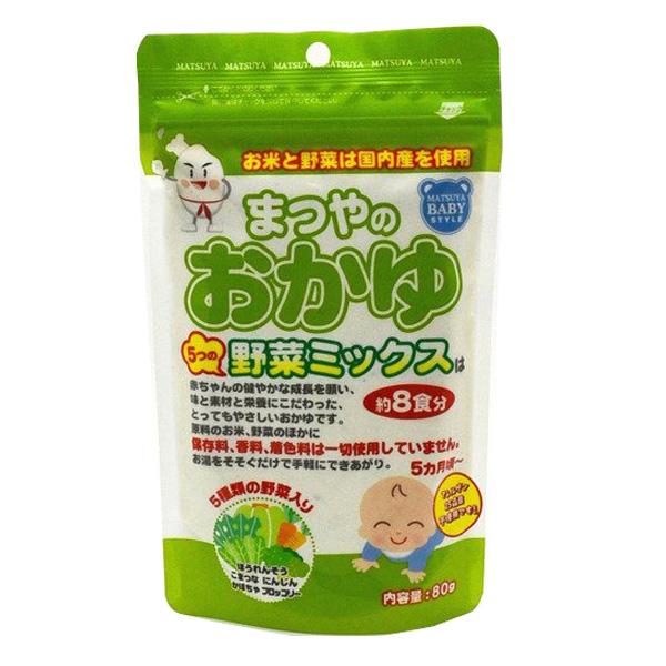 【松屋】おかゆ 5つの野菜ミックス 80g