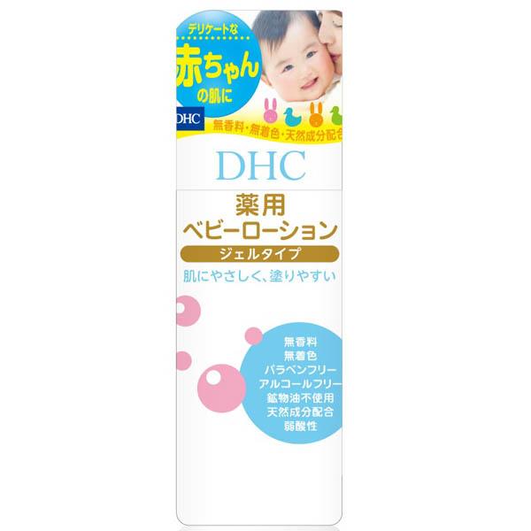 【DHC】ベビー薬用ローション 100ml