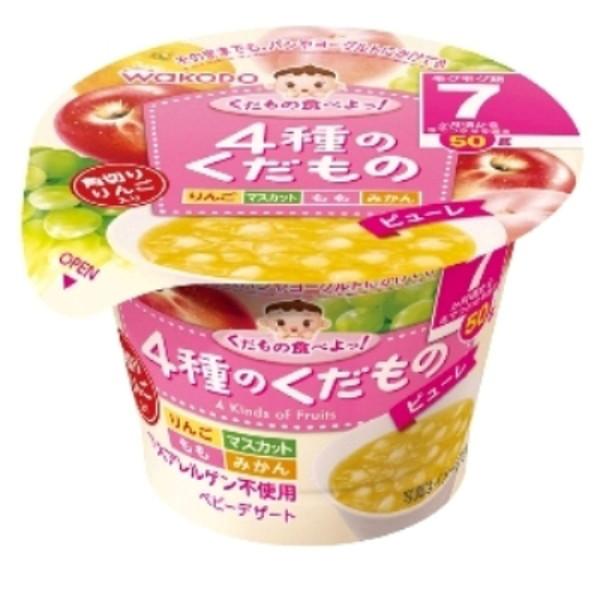 【和光堂】 くだもの、食べよっ!4種のくだもの 50g
