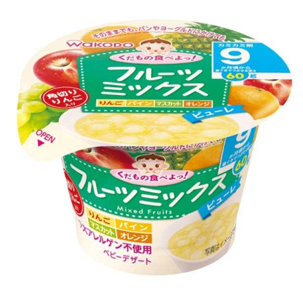 【和光堂】 くだもの、食べよっ!フルーツミックス 60g