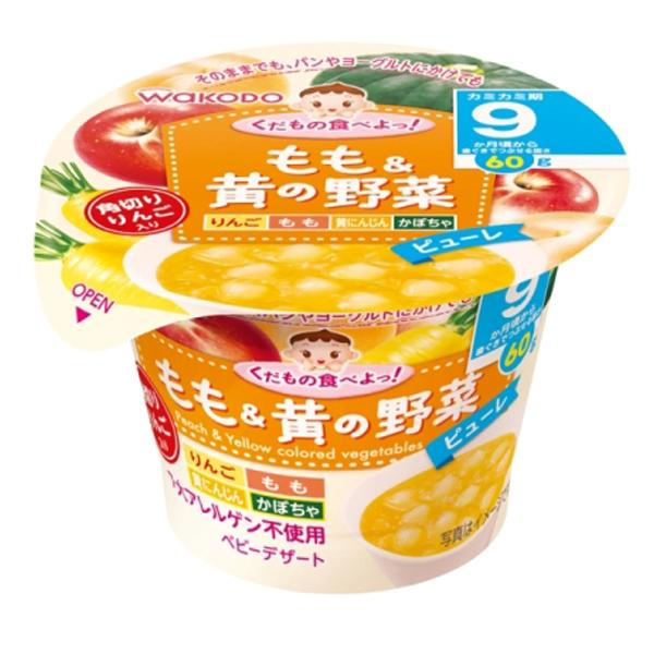 【和光堂】 くだもの、食べよっ!もも&黄の野菜 60g