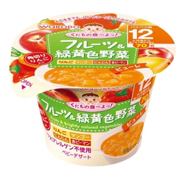 【和光堂】 くだもの、食べよっ!フルーツ&緑黄色野菜 70g