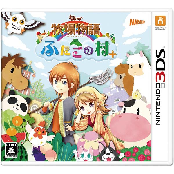 【2017年12月14日発売】3DS 牧場物語 ふたごの村+