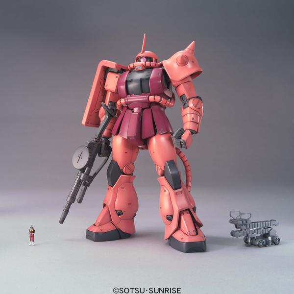 【バンダイ プラモデル】1/100 MG MS-06SシャアザクVer.2.0