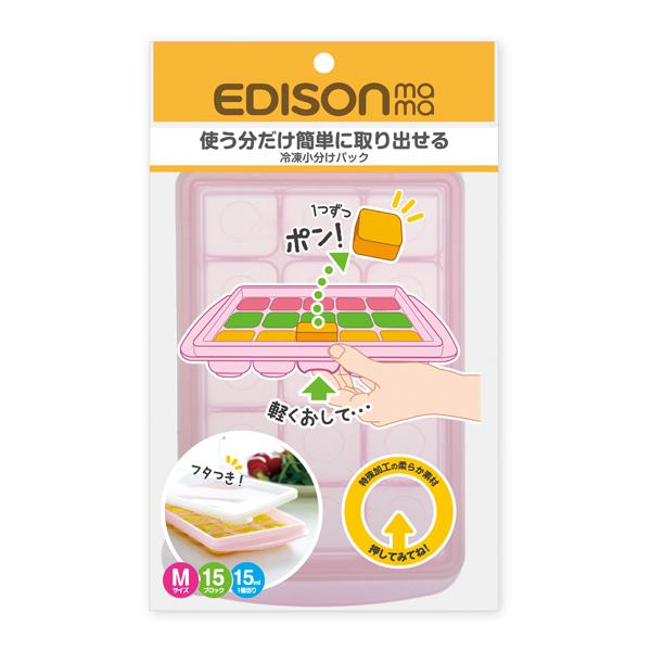 【エジソン】エジソンの冷凍小分けパック M