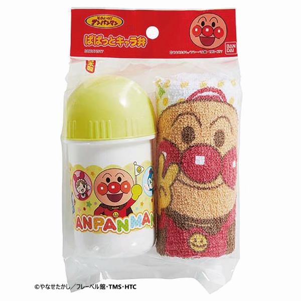 【早得】【予約】【新入学準備用品】【アンパンマン】APオシボリセットアンパンマン