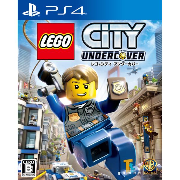 【お一人さま1点限り】PS4 レゴシティ アンダーカバー