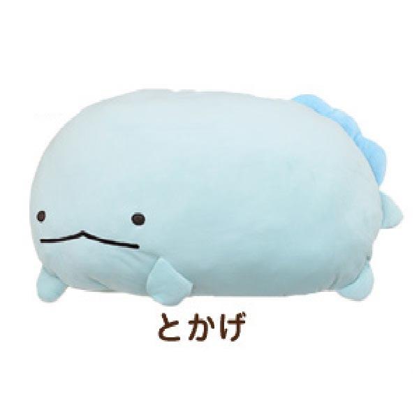 【すみっコぐらし】すみっコぐらしねそべり枕とかげL