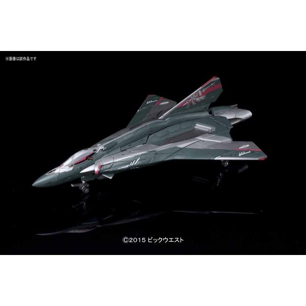 【バンダイ プラモデル】1/72 Sv-262Ba ドラケンIII(ボーグ・コンファールト機)