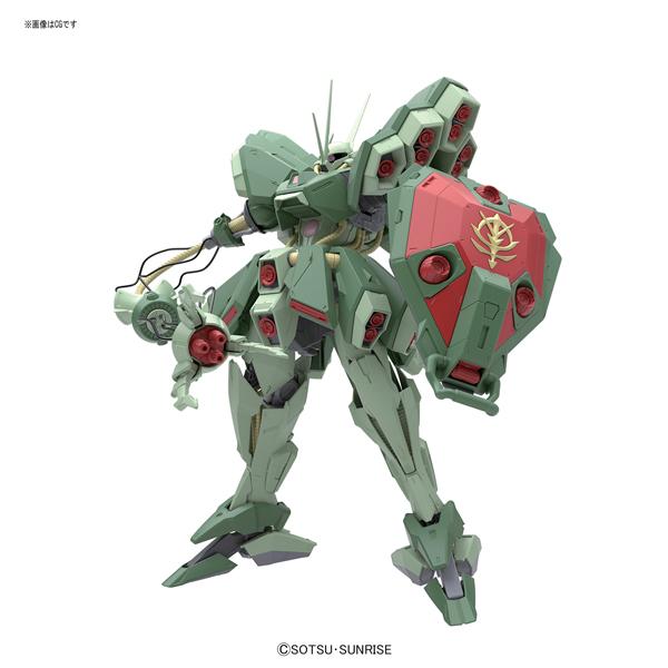 【バンダイ プラモデル】RE/100 ハンマ・ハンマ