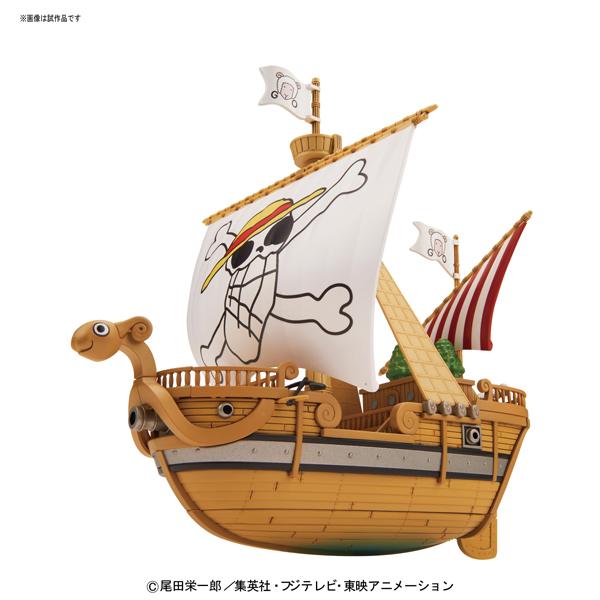 ワンピース 偉大なる船(グランドシップ)コレクション ゴーイング・メリー号 メモリアルカラーVer.