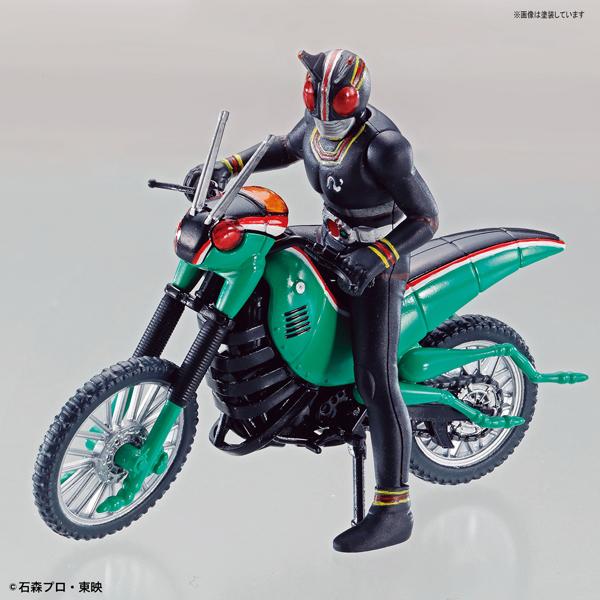 【バンダイ プラモデル】メカコレクション 仮面ライダーシリーズ バトルホッパー