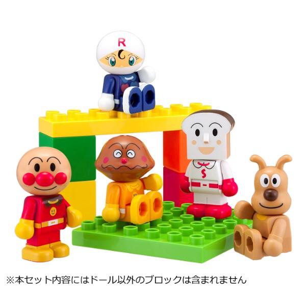 仲間 たち キャラクター アンパンマン イラスト