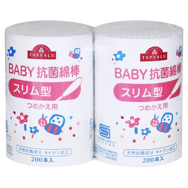 【トップバリュ】抗菌綿棒スリム型詰替え200本x2