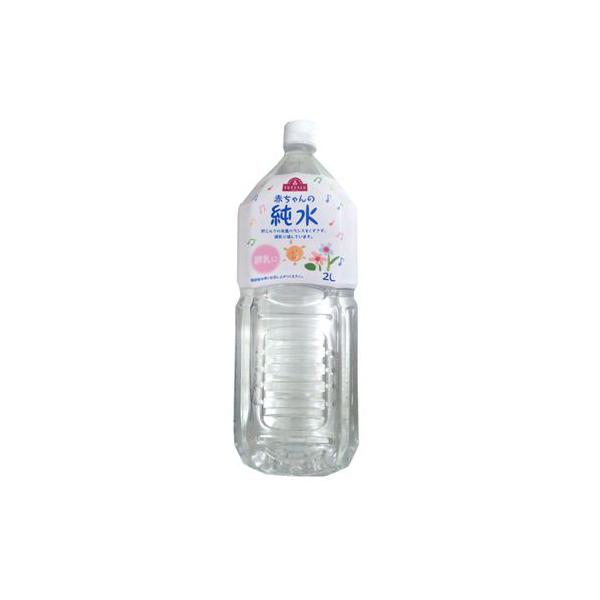 【トップバリュ】赤ちゃんの純水2L