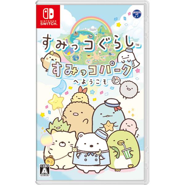 【2017年12月7日発売】Nintendo Switch すみっコぐらし すみっコパークへようこそ