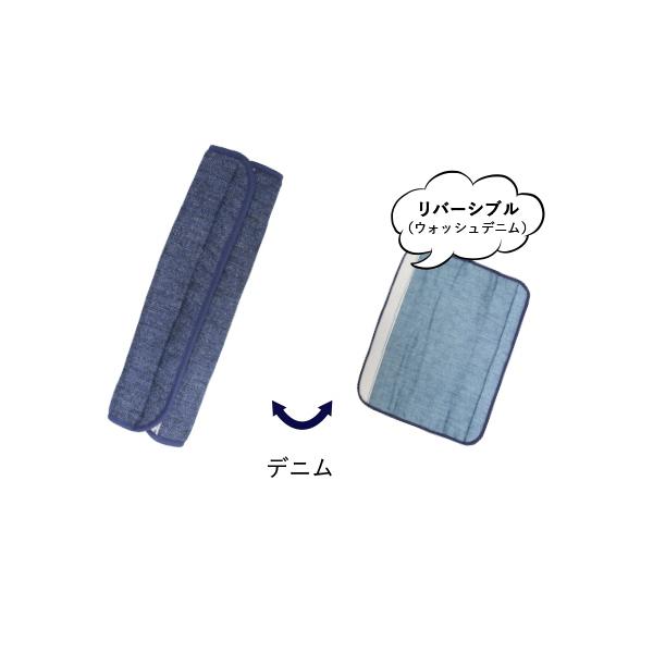 【エクスプレナード】ガーゼバーカバーデニム