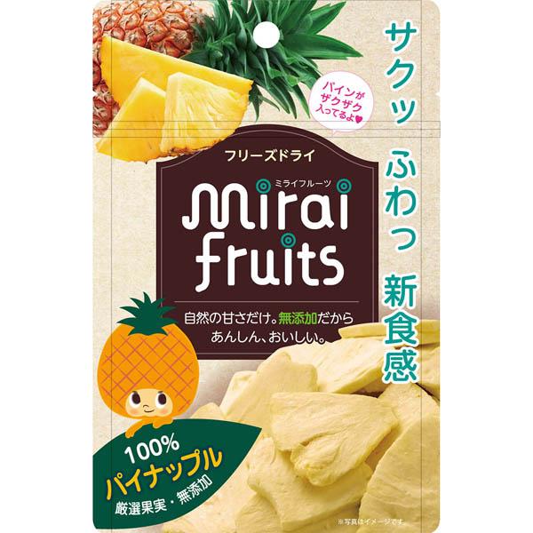 ミライフルーツパイナップル