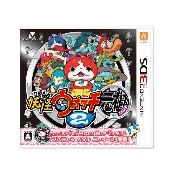 妖怪ウォッチ2 元祖 (パッケージ版) 3DSソフト