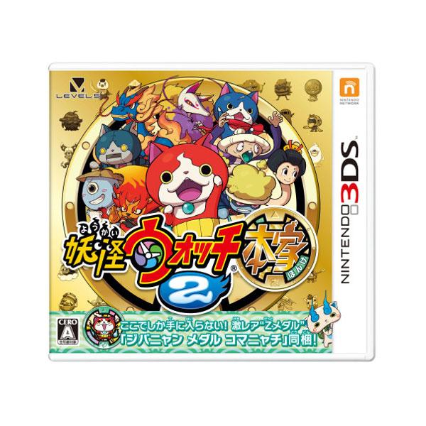 妖怪ウォッチ2 本家 (パッケージ版) 3DSソフト