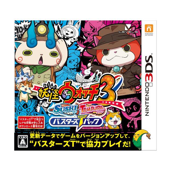 妖怪ウォッチ3 スシ・テンプラ バスターズTパック(パッケージ版) 3DSソフト