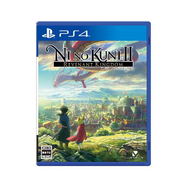 【予約】【2018年3月23日発売予定】【お一人さま1点限り】PS4 二ノ国IIレヴァナントキングダム