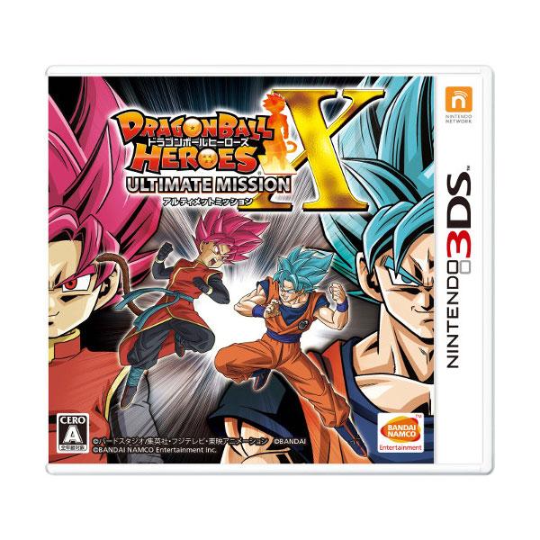 ドラゴンボールヒーローズ アルティメットミッションX(パッケージ版) 3DSソフト
