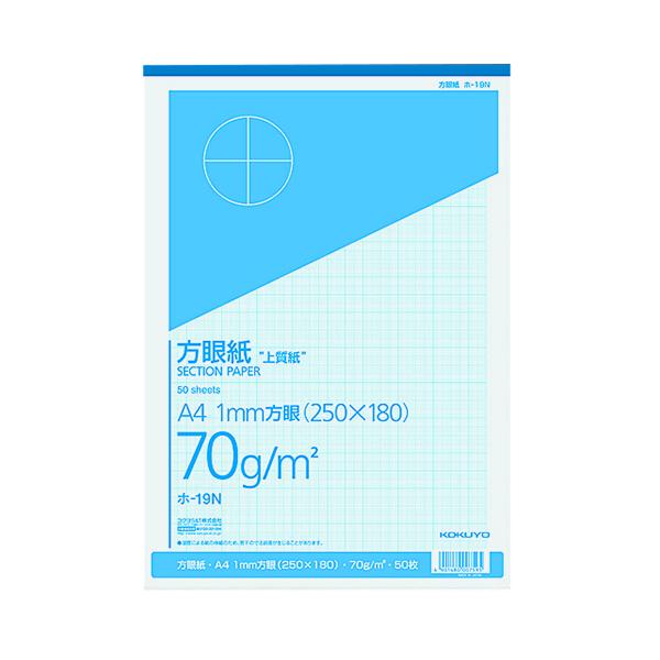 上質方眼紙A4 1mm目ブルー刷り50枚とじ