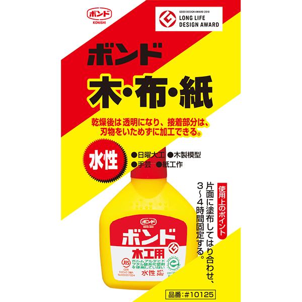 コニシ ボンド 木工用 文具ハンディパック/50g