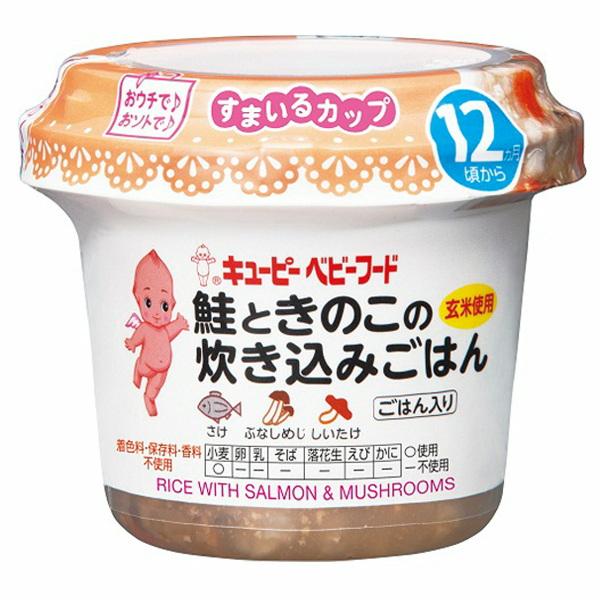 【キユーピー】鮭ときのこの炊き込みごはん 120g