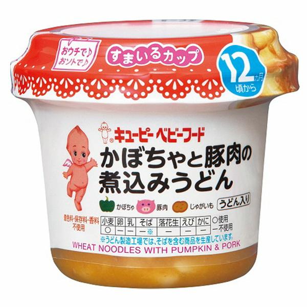 【キユーピー】かぼちゃと豚肉の煮込みうどん 120g