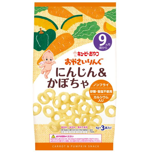 【キユーピー】おやさいりんぐ にんじん&かぼちゃ 4gx3袋