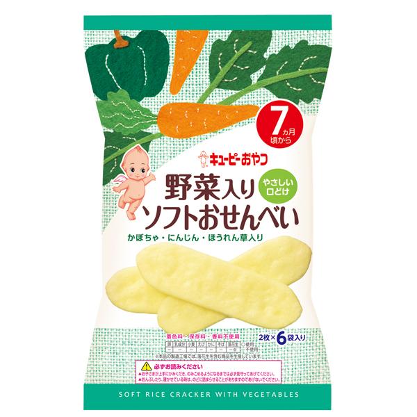 【キユーピー】野菜入りソフトおせんべい 2枚x6袋