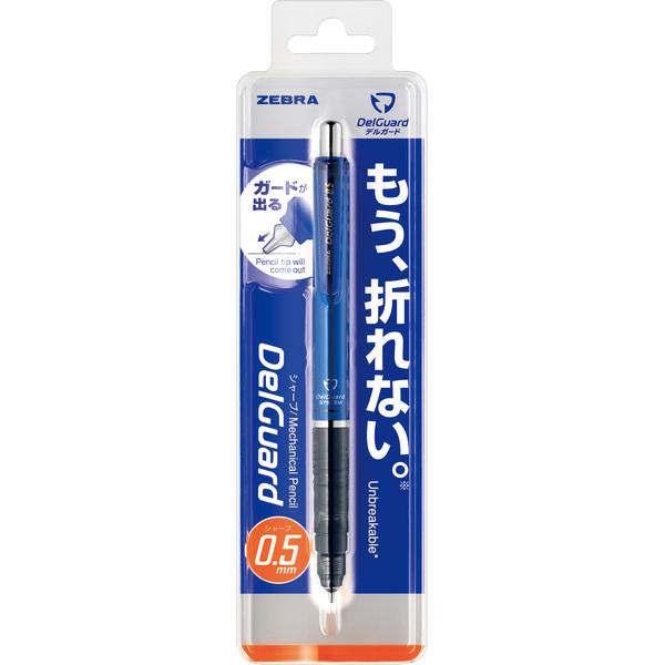 ゼブラ シャープペンシル デルガード 0.5mm ブルー 1本入