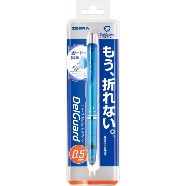 ゼブラ シャープペンシル デルガード 0.5mm ライトブルー1本入